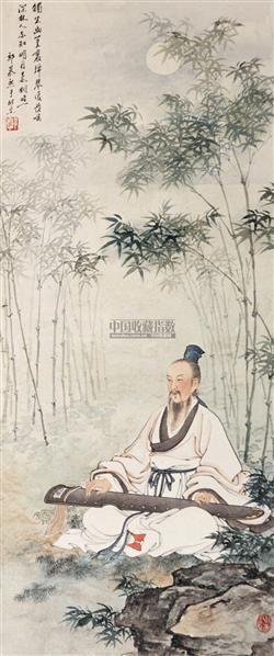 独坐幽篁 镜心 设色纸本 - 123348 - 中国书画 - 2005首届书画拍卖会 -收藏网