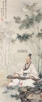独坐幽篁 镜心 设色纸本 - 郭慕熙 - 中国书画 - 2005首届书画拍卖会 -收藏网
