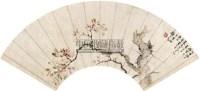 双虫花卉 扇面 纸本 - 罗岸先 - 中国书画(一)名家扇面及小品专场 - 2011年首届春季大型艺术品拍卖会 -收藏网