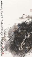 人物 镜片 设色纸本 -  - 中国书画(一) - 2011年金秋精品书画拍卖会 -收藏网