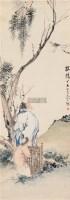 放鹤图 立轴 设色纸本 - 吴光宇 - 中国书画(二) - 2006年秋季拍卖会 -收藏网