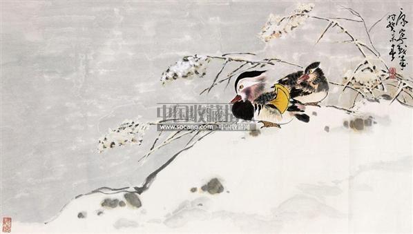 鸳鸯 镜片 纸本 - 38099 - 保真作品专题 - 2011春季书画拍卖会 -收藏网