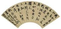 书法 - 6977 - 中国书画 - 2007秋季艺术品拍卖会 -收藏网