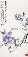江峡行船 镜心 水墨纸本 - 彦涵 - 中国书画专场 - 2010年迎春拍卖会 -收藏网