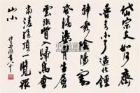 书法 镜心 水墨纸本 - 沙孟海 - 中国书画(二) - 2009新春书画(第63期) -收藏网