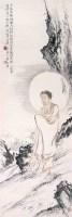 唐云 罗汉 - 117343 - 中国书画(一)(二) - 华伦伟业 08迎新春书画拍卖会 -收藏网