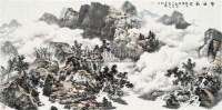 壑谷龙云 设色纸本 - 宋玉增 - 中国书画(二) - 翰海四季(第73期)拍卖会 -收藏网