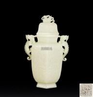 白玉夔纹双耳瓶 -  - 瓷器、玉器、杂项 - 2012年台湾艺术品专场拍卖会 -收藏网