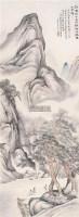 山水人物 立轴 设色纸本 - 陆小曼 - 中国书画 - 2006秋季艺术精品拍卖会 -收藏网