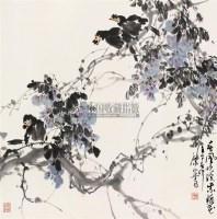 紫藤八哥图 立轴 设色纸本 - 70709 - 中国书画 - 2006秋季拍卖会 -收藏网