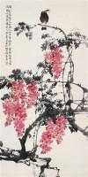 陈承基 红紫八哥 镜心 设色纸本 - 117946 - 中国书画 - 2006年秋季拍卖会 -收藏网