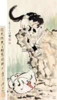 猫 立轴 纸本 - 徐悲鸿 - 中国书画(一) - 庆二周年秋季拍卖会 -中国收藏网