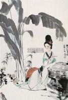 漱玉词意 立轴 设色纸本 - 刘旦宅 - 中国近现代书画 - 2007春季艺术品拍卖会 -收藏网