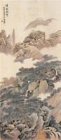 山水 立轴 设色纸本 -  - 中国近现代书画 - 2006冬季拍卖会 -中国收藏网