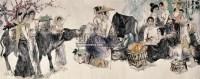 人物 镜片 - 127986 - 中国书画 - 2011春季拍卖会 -收藏网