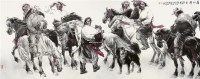 康巴骑手 镜片 设色纸本 - 顾长平 - 中国书画(二) - 2011秋季拍卖会 -收藏网