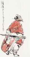 钟馗 立轴 设色纸本 - 陈忠志 - 中国书画一 - 2011年春季艺术品拍卖会 -收藏网