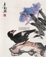 八哥 镜心 设色纸本 - 卢光照 - 中国近现代书画 - 2006冬季拍卖会 -收藏网