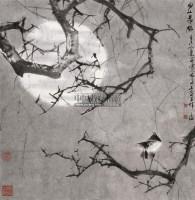 月上柳梢 镜片 纸本 - 20146 - 中国书画 - 2011年春季拍卖会 -收藏网