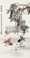 金鱼 立轴 设色纸本 - 陈含光 - 中国书画 - 2007秋季艺术品拍卖会 -收藏网