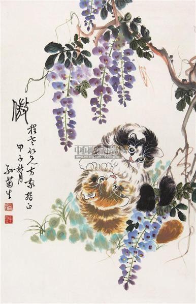 傲 立轴 设色纸本 - 16064 - 中国书画 - 第117期月末拍卖会 -收藏网