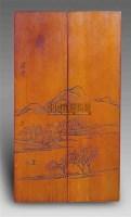酸枝木镶竹篁溪堂款山水纸镇 (一对) -  - 艺术珍玩 - 十周年庆典拍卖会 -收藏网