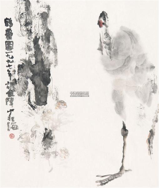鹤灵图.2 软片-晁海-中国书画(二)-2011秋季书画拍卖