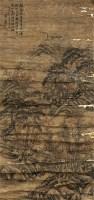 秋壑归鸦 立轴 绢本 - 戴熙 - 中国书画(一) - 第17期精品拍卖会 -收藏网