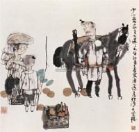 少小离家 立轴 设色纸本 - 116884 - 中国书画(一) - 2006年秋季艺术品拍卖会 -中国收藏网