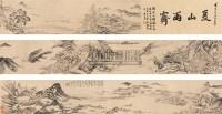 夏山雨霁 手卷 水墨纸本 - 黎简 - 中国书画 - 2006年秋季拍卖会 -收藏网