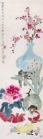 唐云 清供 - 117343 - 中国书画(一)(二) - 华伦伟业 08迎新春书画拍卖会 -收藏网