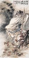 杜甫诗意 镜心 纸本设色 - 127986 - 中国书画 - 2005年春季拍卖会 -收藏网