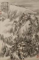 吴一峰(1907-?)峨眉雪景 -  - 雅纸藏中国现当代书画 - 2007首届秋季艺术品拍卖会 -收藏网