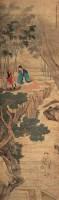 禹之鼎 参禅图 - 禹之鼎 - 书画 - 2007迎春书画拍卖会 -收藏网