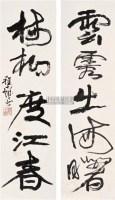 书法对联 立轴 水墨纸本 - 116015 - 中国近现代书画 - 2006冬季拍卖会 -收藏网