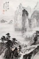 山水 镜心 水墨纸本 - 溥松窗 - 中国书画 - 2006新年拍卖会 -收藏网