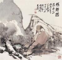 静观图 镜心 设色纸本 - 王涛 - 中国书画 - 2006秋季拍卖会 -中国收藏网