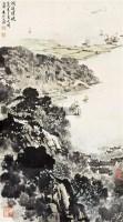 洞庭春晓 镜心 纸本设色 - 宋文治 - 中国书画(三) - 2011春季艺术品拍卖会 -收藏网