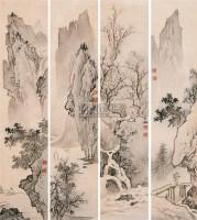 山水 四屏 纸本设色 - 陈少梅 - 中国书画 - 2005年春季拍卖会 -收藏网