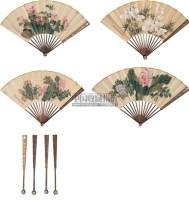 花卉 (四把) 成扇 设色笺本 - 119258 - 中国书画 - 2008春季艺术品拍卖会 -收藏网