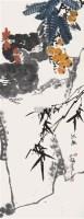 幽趣 立轴 设色纸本 - 127608 - 近现代书画 - 2007秋季中国书画名家精品拍卖会 -中国收藏网