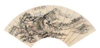 溪山图 扇面 设色纸本 - 蔡铣 - 中国书画 - 2006秋季拍卖会 -收藏网