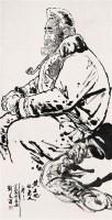 黄土地的老人 - 115997 - 中国书画 - 2006广州冬季拍卖会 -收藏网