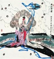 龟喜乐舞 镜心 设色纸本 - 146099 - 中国书画 - 2007春季中国书画拍卖会 -收藏网