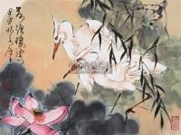 荷塘栖鹭 托片 设色纸本 - 康宁 - 中国书画 - 2005年艺术品拍卖会 -收藏网