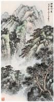 松壑鸣泉 - 俞子才 - 中国书画 - 2007春季拍卖会 -收藏网