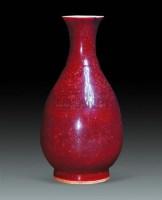 清乾隆 霁红瓶 -  - 瓷器杂项 - 2010春季艺术品拍卖会 -收藏网