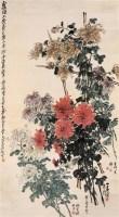 爱菊图 中堂 设色纸本 -  - 中国书画(二) - 2006迎春首届大型艺术品拍卖会 -收藏网