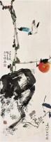 荷香图 立轴 设色纸本 - 127986 - 中国近现代书画 - 2006冬季拍卖会 -收藏网