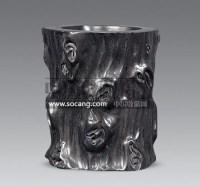 紫檀木树钮形笔筒 -  - 艺术品 - 2011年春季拍卖会(329期) -收藏网